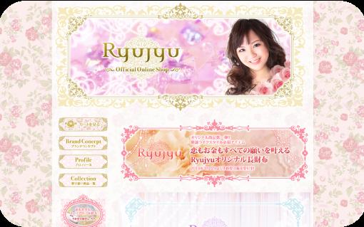 2014年2月22日愛新覚羅ゆうはんプロデュース&デザインブランド「Ryujyu ~龍樹~」設立