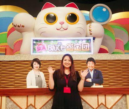 2021年7月20日21時 テレビ東京「開運!なんでも鑑定団」に出演します。